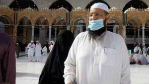 قرنطینه 300x169 - عربستان سعودی قرنطینه در سراسر کشور بهجز مکه را لغو میکند