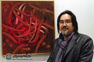 گوکی هنرمند ترکمن 300x198 - معرفی عظیم بردی گوکی