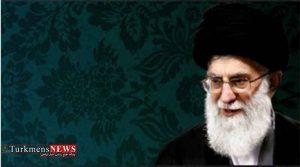 موافقت رهبرانقلاب با عفو وتخفیف مجازات تعدادی از محکومان