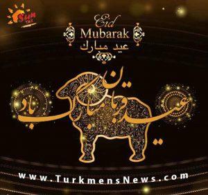 مبارک 300x282 - سلیمان هیوه چی فرا رسیدن عید سعید قربان را تبریک گفت