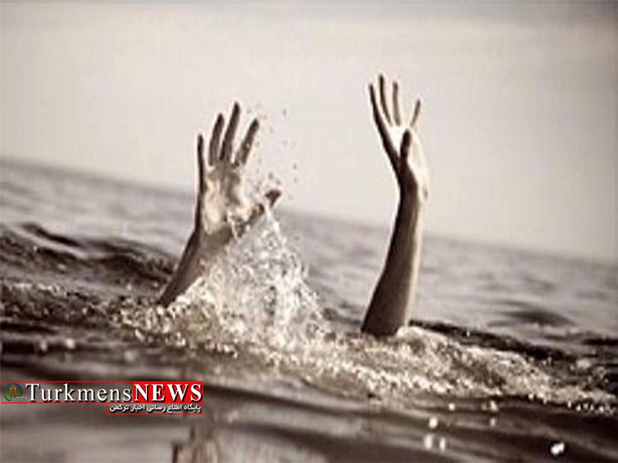 غرق شدن جوان 27 ساله در چشمه گل رامیان