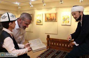 موزه سی ترکمن نیوز 1 300x198 - استانبولدا فارابی موزهسی آچیلدی