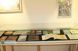 موزه سی ترکمن نیوز 4 300x198 - استانبولدا فارابی موزهسی آچیلدی