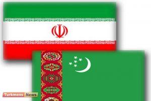 آماده تنظیم عکس 300x201 - ضرورت اجرای برنامههای علمی و فرهنگی بین ایران و ترکمنستان