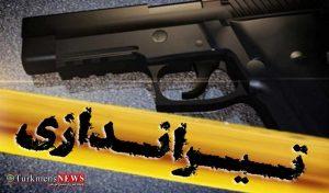 آماده 1024 3 300x176 - عاملان تیراندازی به شهروند گنبدی دستگیر شدند