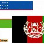 آماده 1024 39 150x150 - تلاش ازبکستان برای همکاری در روند صلح افغانستان