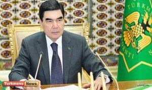 آماده 1024 9 300x177 - آمادگی ترکمنستان برای میزبانی صلح افغانستان