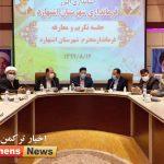 آماده 1280 ترکمن نیوز 3 150x150 - فرماندار شهرستان اشتهارد منصوب شد