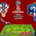 فینال جام جهانی فرانسه و کراواسی