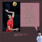 قائمی 1 150x150 - خداحافظ تیم ملی خداحافظ المپیک