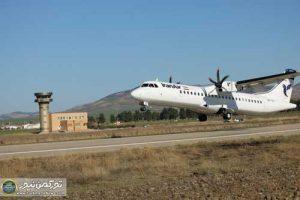 کلاله 300x200 - برقراری آموزش خلبانی و پروازهای تفریحی در فرودگاه کلاله