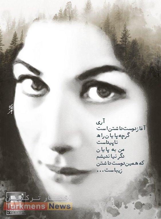 """فرخزاد 6 - 8 دی ماه زادروز شاعر معاصر ایرانی """"فروغ فرخزاد"""" +عکس"""