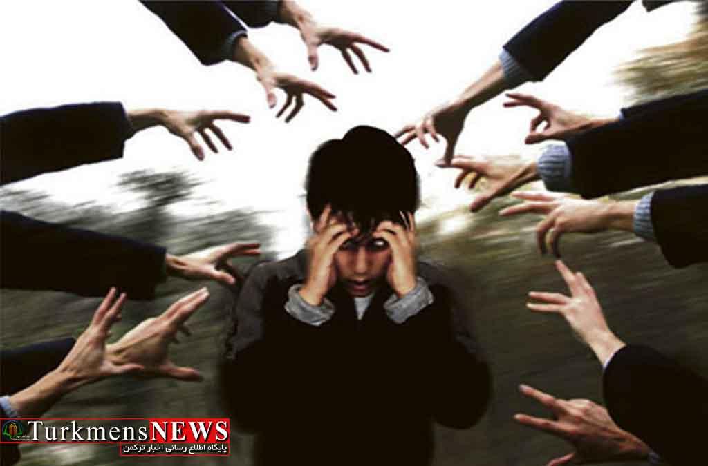 فشارهای روانی دانش آموزان مدارس