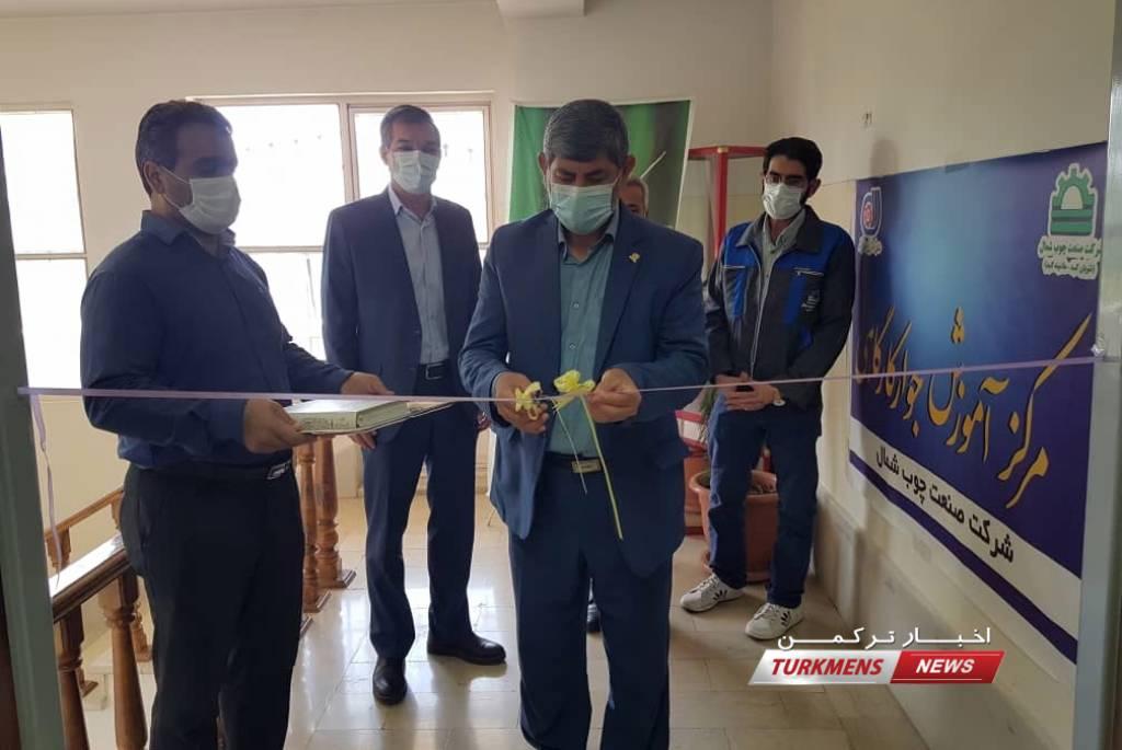 و حرفه ای گنبد 1 - مرکز آموزشی صنایع چوب شمال (کارخانه نئوپان گنبد) افتتاح شد+تصاویر
