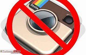 آیا اینستاگرام فیلتر میشود؟