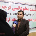 قرجه طيار نشست مطبوعاتي اينچه برون منطقه آزاد