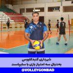 داشلی 150x150 - شهرداری گنبدکاووس بهدنبال هر سه امتیاز بازی با سایپا تهران است