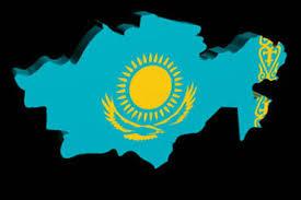 سال 2020 - قزاقستان در سال 2020