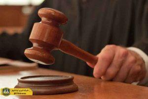 حکم جایگزین حبس گلستان