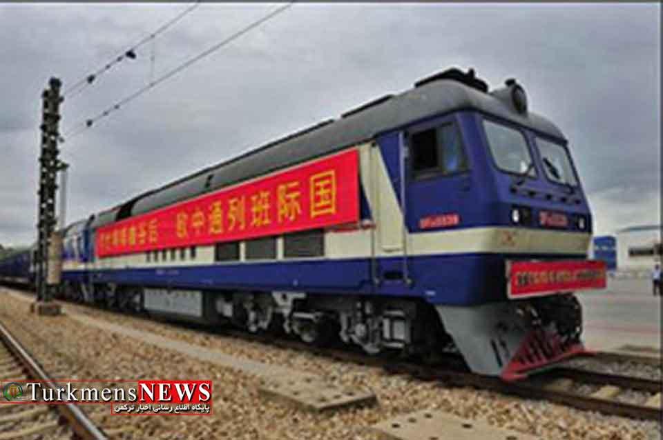 قطار تجاری چین از حوزه ریلی اینچهبرون گلستان وارد شد