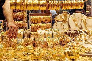 طلا 300x200 - آلتینینگ قیممات باهاسی دونیاده رکورد قوُیدی