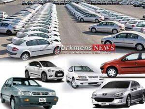 کاهش قیمت خودرو ایران