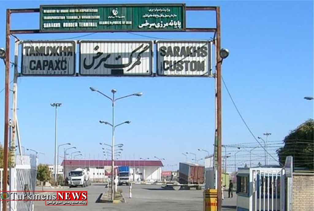 ماجرای دعوای ترکمنستان با تاجیکستان