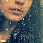 حمیدرضا نظری - مادری زیر باران فریاد میزند