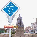 """مخدومقلی فراغی 1 150x150 - مجسمه """"مخدومقلی فراغی"""" شاعر نامی ترکمن در گنبدکاووس نصب شد"""