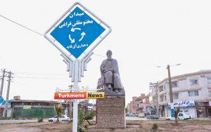 """مخدومقلی فراغی 1 300x188 - مجسمه """"مخدومقلی فراغی"""" شاعر نامی ترکمن در گنبدکاووس نصب شد"""