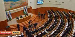 سنا ازبکستان 300x151 - اعضای مجلس سنای ازبکستان انتخاب شدند