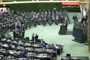 شورای اسلامی 1 300x200 - به نماینده مجلسی که از او انتظار میرود
