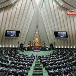 شورای اسلامی 2 150x150 - طرح قانون انتخابات ریاست جمهوری اصلاح شد