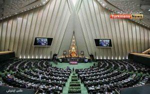 شورای اسلامی 2 300x188 - طرح قانون انتخابات ریاست جمهوری اصلاح شد