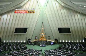 شورای اسلامی 3 300x195 - مجلس بررسی صلاحیت وزرای پیشنهادی را آغاز می کند