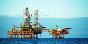 بین المللی انرژی 300x150 - آغاز به کار مجمع بین المللی انرژی در ترکمنستان