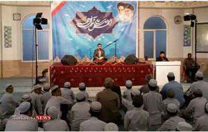 محفل انس با قرآن کریم با حضور قاری ممتاز کشور افغانستان در گنبد کاووس برگزار شد