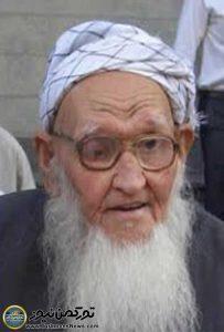 محمد تاغان آخوند جاور