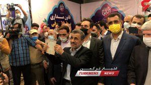 محمودی احمدی نژاد در انتخابات ریاست جمهوری ثبت نام کرد.