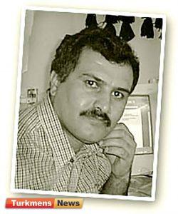 عطاگزلی 1 250x300 - معرفی محمود عطاگزلی پژوهشگر و روزنامهنگار معاصر ترکمن+عکس