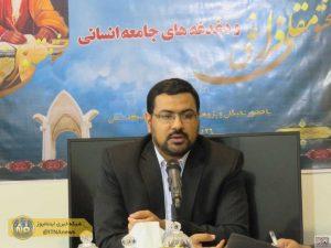 دکتر بهروز قزل قائم مقام موسسه اساس جهان اسلام