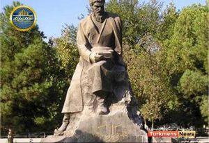 """فراغی 300x206 - مجسمه """"مخدومقلی فراغی"""" شاعر نامی ترکمن در گنبدکاووس نصب شد"""