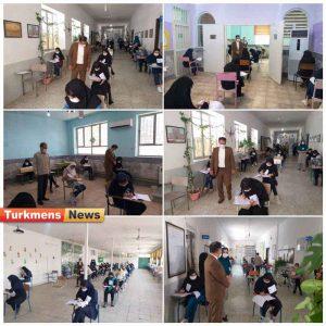 رقابت ٩٢٧ نفر در آزمون ورودی به مدارس نمونه دولتی در گنبدکاووس