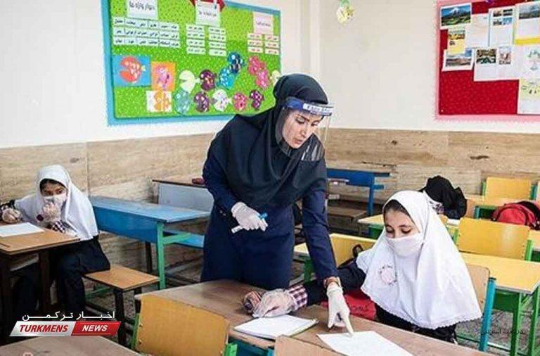 کرونا 768x506 - معلمها واکسن بزنند، مدارس از مهر حضوری میشود