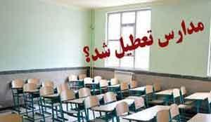گلستان 1 300x174 - احتمال تعطیلی مدارس گلستان در سال جدید تحصیلی وجود دارد