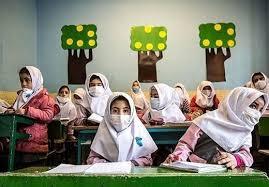 1 - مدارس در سال آینده حتماً بازگشایی خواهند شد