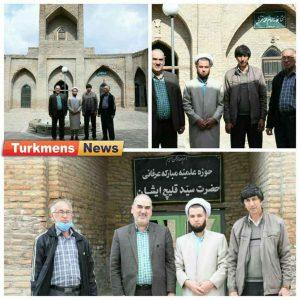 سید قلیچ ایشان 300x300 - جلسات کمیسیون گردشگری اتاق بازرگانی ایران در استانهای کشور برگزار میشود