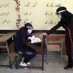 تحصیلی دوم معلمان 150x150 - مدرک تحصیلی دوم معلمان از اول بهمن اعمال می شود