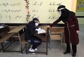 تحصیلی دوم معلمان - مدرک تحصیلی دوم معلمان از اول بهمن اعمال می شود