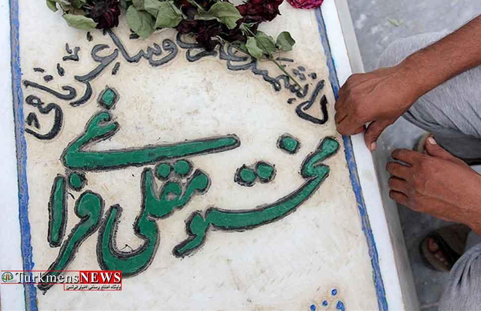 مراسم بزرگداشت مختومقلی فراغی با مشارکت کشور ترکمنستان برگزار شود